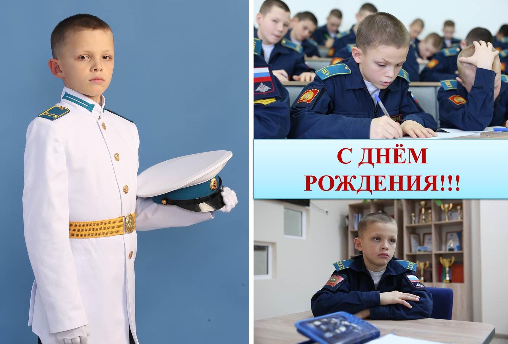 Бобков