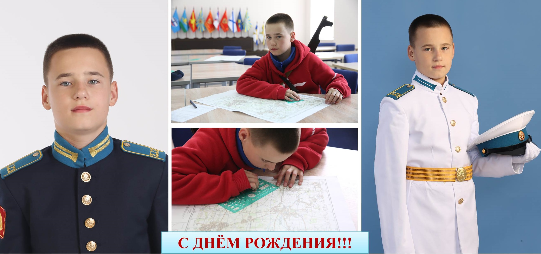 Гайсаров