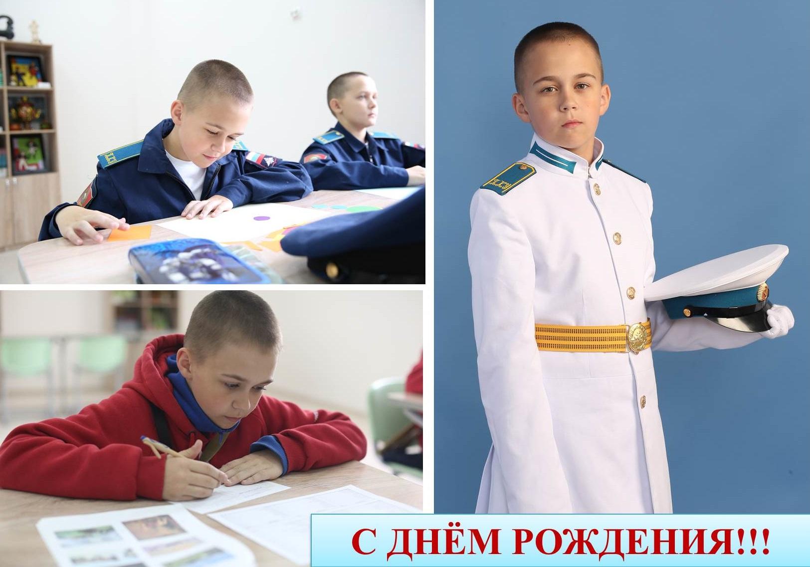 ПАршиков