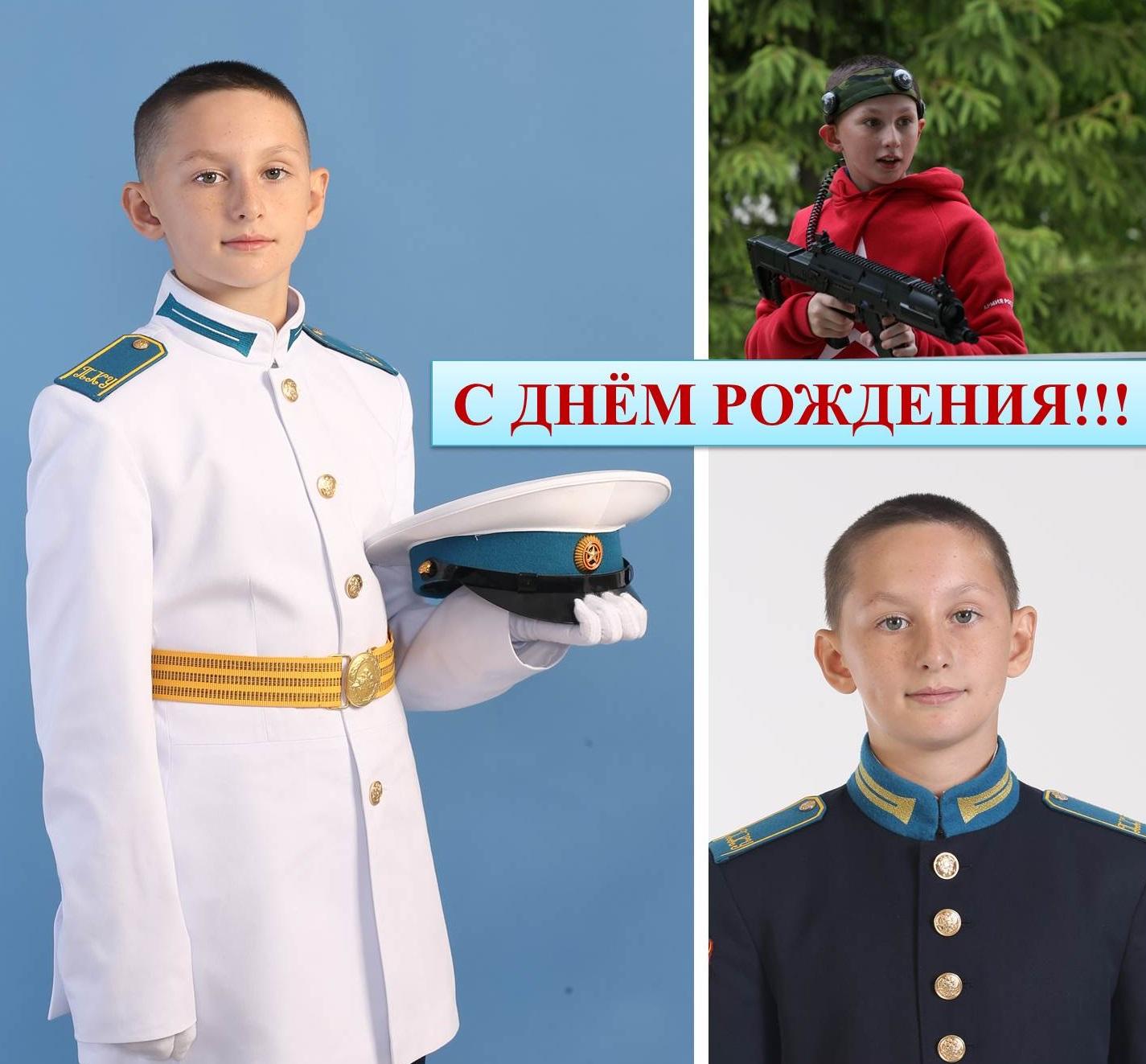 Сударев