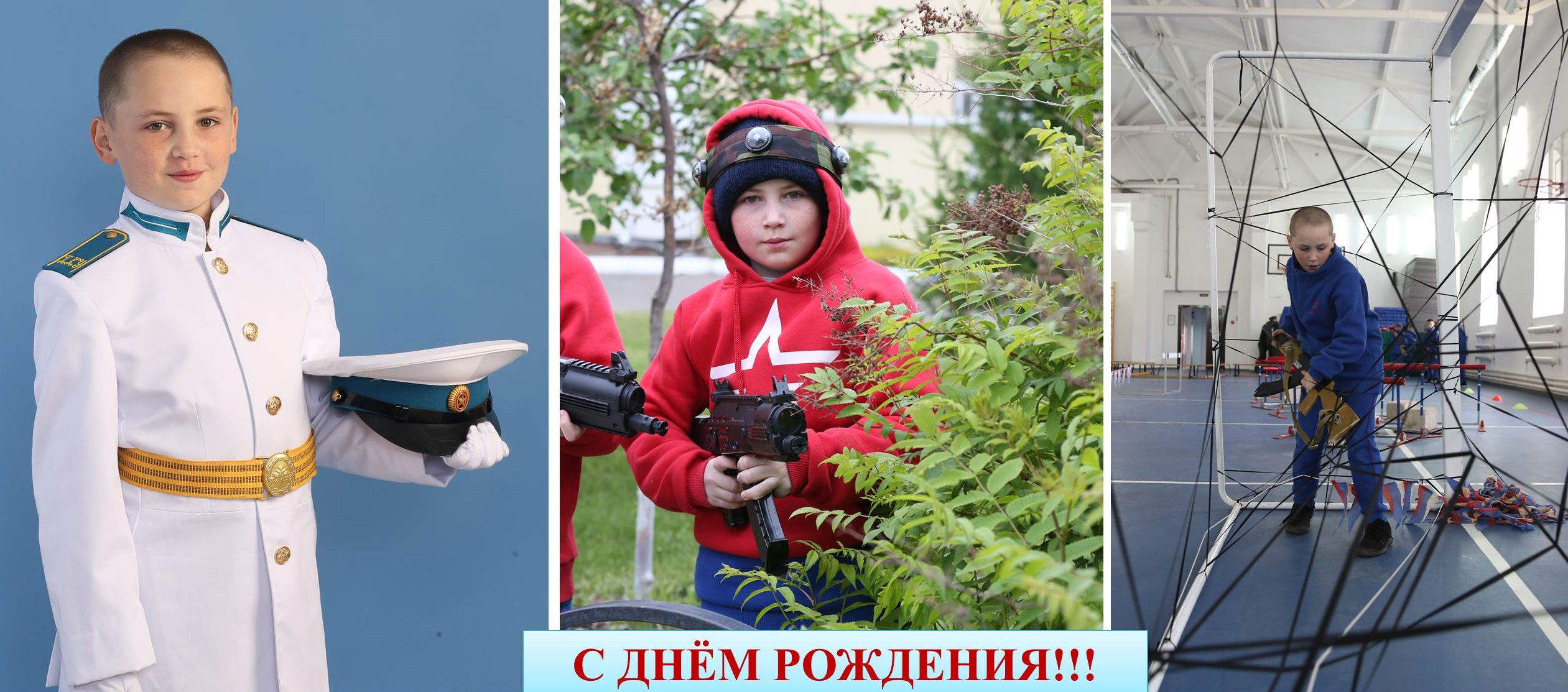 Тавакалов