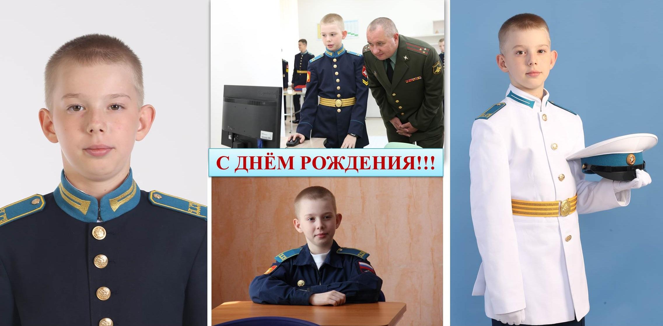 Бурьянов