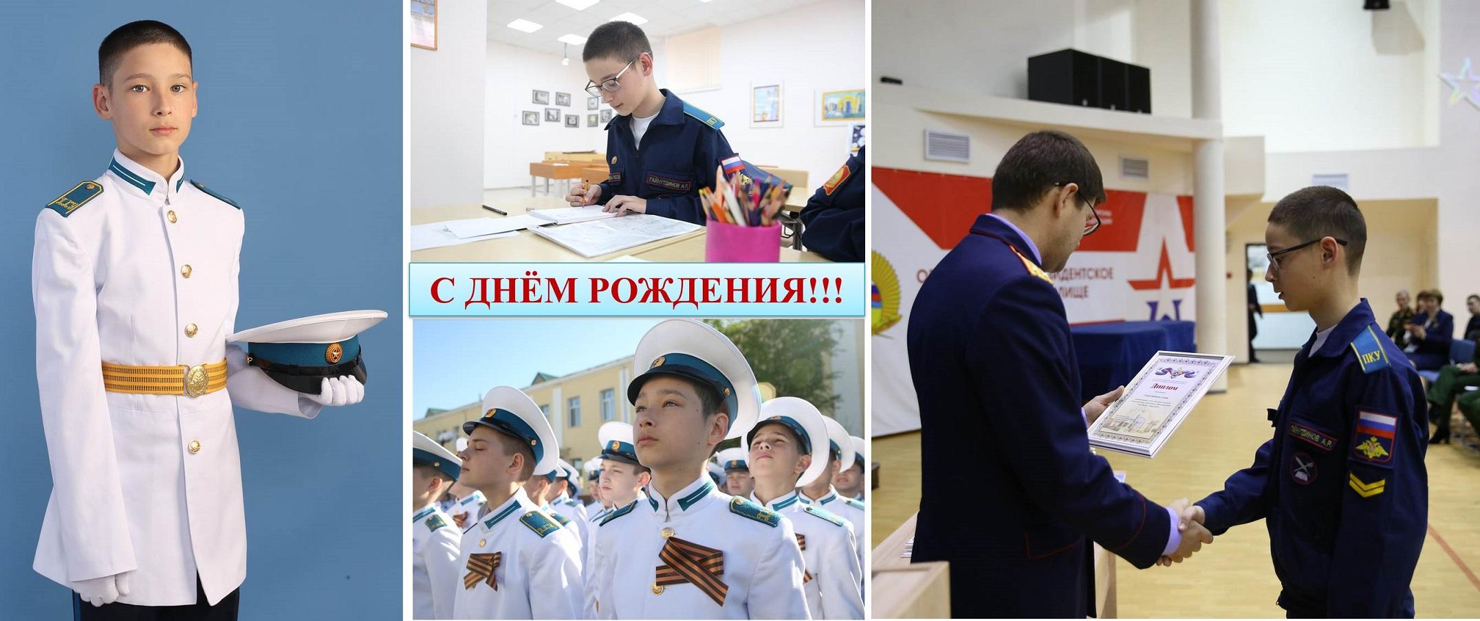 Гайнутдинов