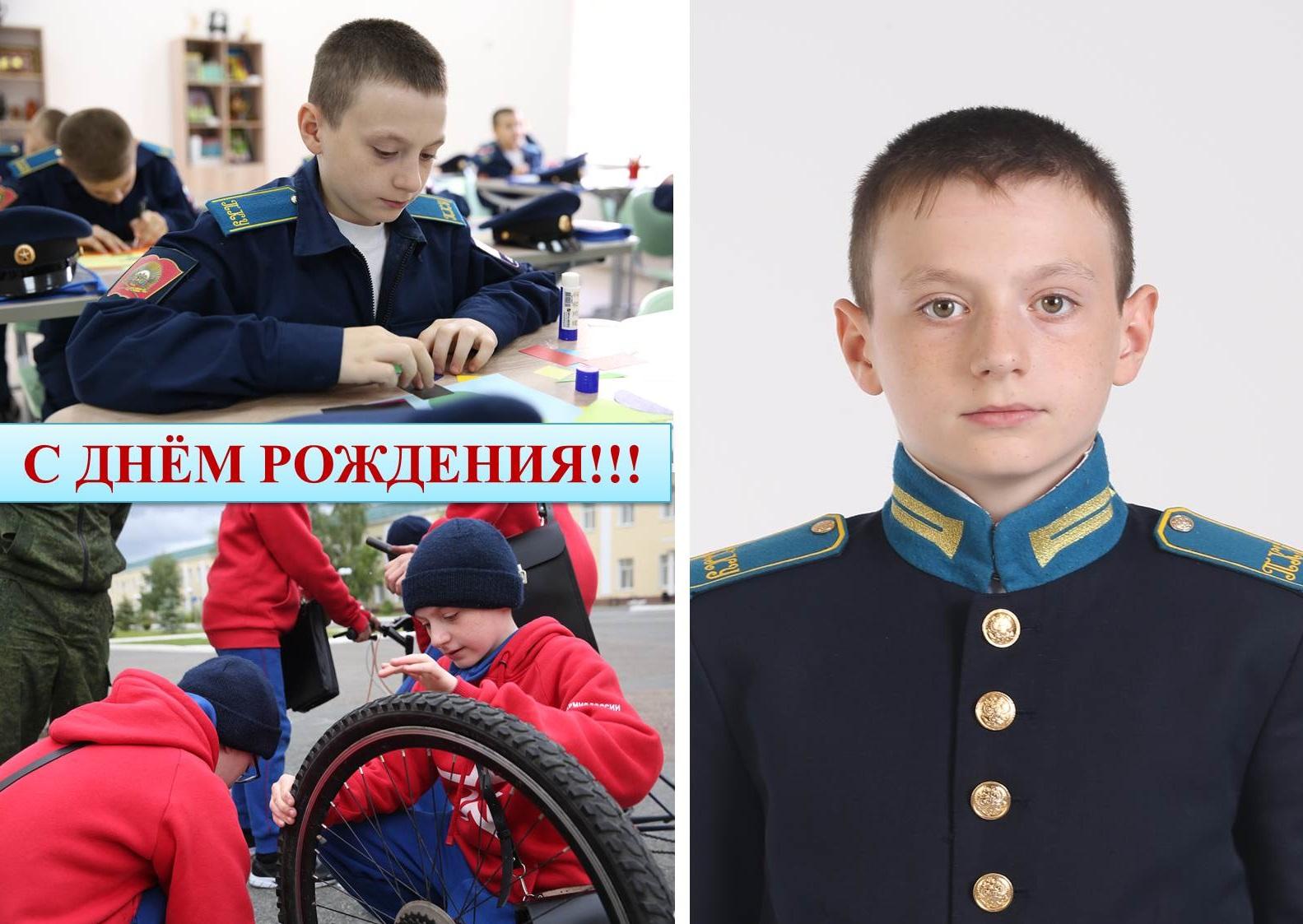 Гордиенко
