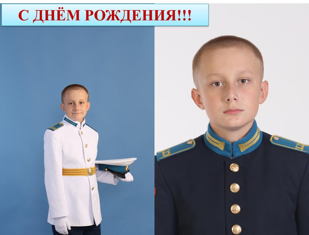 ЗЕЛЕНКО