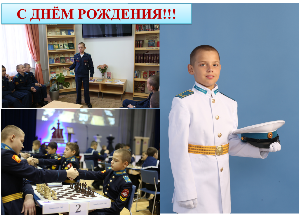 Щежин 2