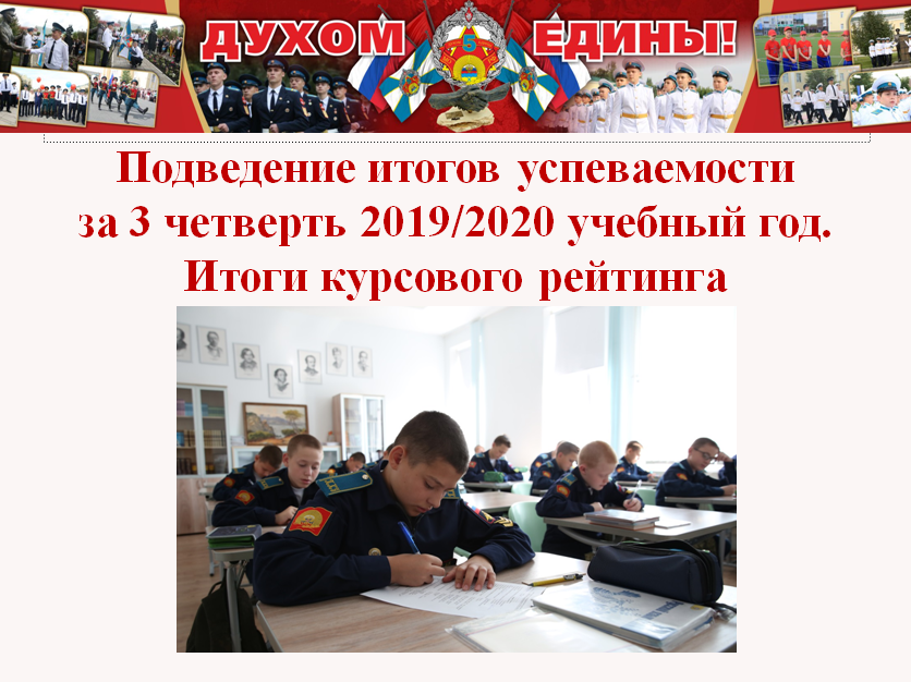 2020-03-30_13-28-42